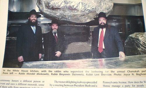 Photoshopped Kosher Whitehouse Picture
